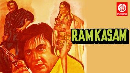 Ram Kasam    Hindi Movie    Bollywood Movie     Sunil Dutt, Rekha, Bindiya Goswami