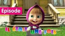 Masha et Michka - Il Etait Une Fois (Épisode 1) Dessins animés pour enfants - Masha et Michka Cinema