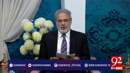 Quote of the day | Hazrat Ali Razi Allah Anho | Subh e Noor 23-05-2017 - 92NewsHDPlus