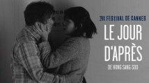 Cannes 2017 : la beauté sombre du «Jour d'après» de Hong Sang-soo