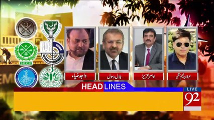92 News Headlines 12:00 PM - 23-05-2017 - 92NewsHDPlus