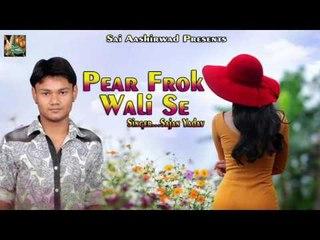 Pear Fraak Wali