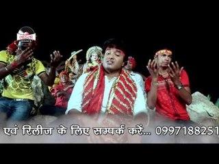 पचरा - Pachra - bhawani myi pujali - subhash raja new devi geet 2016
