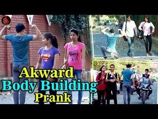 Akward Body Building Prank || Very Funny Body Building Prank 2017 | Viral Video Ak Pranks
