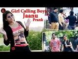 Beautiful Girl Calling Boys Jaanu (Baby) Prank In Public || Ak Pranks Viral Baby (Janu) Pranks 2017
