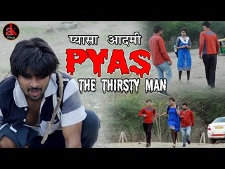 Thirsty Guy heart touching short film |  By Ak Pranks || Watch Every Girl Viral Video 2017