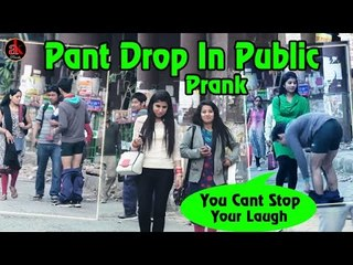 Pant Drop In Public || Falling In Public-Can't Stop Your Laugh //India Laughing Revolution-AK PRANK