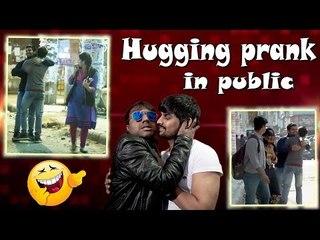 Hugging Hot Girls In Public Prank | Danger Fun Club | Pranks in India || Ak Pranks Video 2017