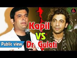 Public Reaction On Kapil Sharma And Sunil Grover Fight | Kapil Vs Dr Mashoor Gulati | Ak Pranks