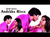 Full HD Hindi Movie - Andekha Rista// अनदेखा रिस्ता // Boyfriend Blackmailing After Marriage