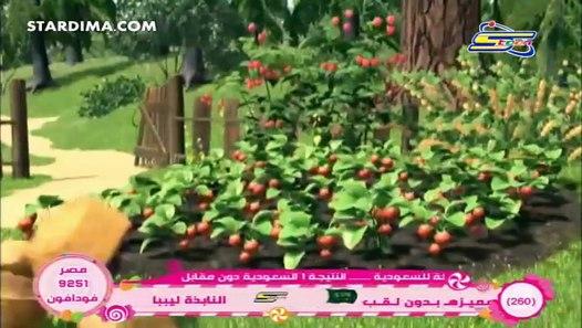 ماشا والدب بالعربي سبيس تون الحلقة 2
