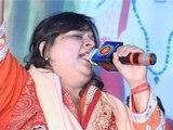 Baba Ji Ka Jagran Part Two || बाबा जी का जागरण भाग 2 || Jagarn By Indu Khanna