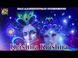 कृष्णा कृष्णा ॥ Krishna Krishna || Superhit Popular Krishna Bhajan Song 2016 || Bhakti Dhara