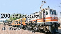 Tejas Express : A semi high speed train newly launched by Suresh Prabhu