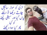Fahad Mustafa Saw a Girl on Bike Takes a Selfie with her.......... pakistan,latest pakistan,ary news,geo news,bol live,live with dr shahid masood,off the record,khara sach,inida news,zee news,aaj news,sheikh rasheed,imran khan,express news,ary news hea...