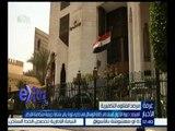 غرفة الأخبار | مرصد الفتاوي: دعوة الإخوان لاستخدام كافة الوسائل في يناير جريمة متكاملة الأركان