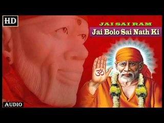 Jai Bolo Sai Nath Ki By Ravindra Jain  [Full Song] I Bhakti Dhara