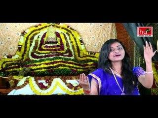 Seesh Ke Dani By Sobita Tiwari  [Full Song] I     Bhakti Dhara