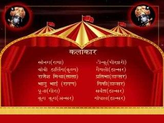 Promo Radhe Naam Ki Maala ## Radhe Naam Ki Mala ## By Rahat