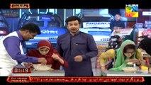 Jeet Ka Dum (Ramzan Special) on Hum Tv in High Quality 6th July 2015