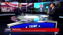 Donald Trump en Israël: Le président américain évoque le lien entre la terre d'Israël et le peuple juif