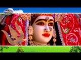 नीद अखियां से || Bhojpuri Devi Git 2016 || Need Akhiyon Se || Sonika Sagun