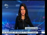 غرفة الأخبار | شكري يصل إلى السعودية لبحث الأوضاع في سوريا وليبيا واليمن