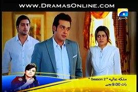 Maryam Episode p2