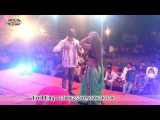पलँग करे चोय चोय लाइव HD आर्केस्टा विडियो || Palang kare choy choye live HD Arkesta Video song 2017