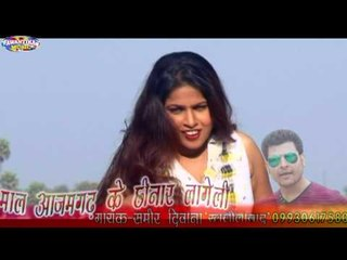 भौजी छोटकी तोर बॉहिनिया छीनार लागेली || Bhojpuri Hot Sexy Song 2017 || By Sameer Divana