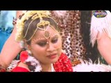दिल काँप गईल || Bhojpuri Kawar Song 2016 || Dil Kaap Gail || Vijeta Goswami