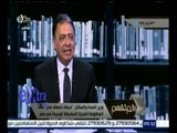 غرفة الأخبار | وزير الصحة : قانون التأمين الصحي يشمل جميع المصريين وليس شريحة معينة