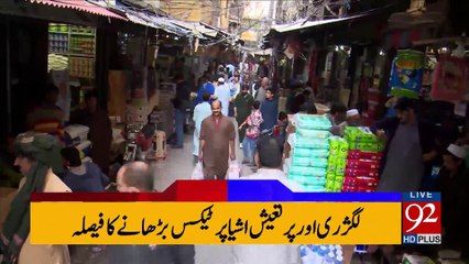 92 News Headlines 09:00 AM - 24-05-2017 - 92NewsHDPlus