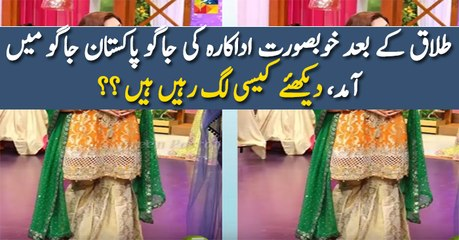 Divorced Actress Came in Sanam Jung 'Jago Pakistan Jago'