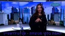 השידור השני של שני גולדשטיין בערוץ 24