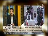 #هنا_العاصمة   أنور عشقي : خادم الحرمين طالب المعتمدين بالسعودية ابلاغ قادتهم بخطورة الإرهاب