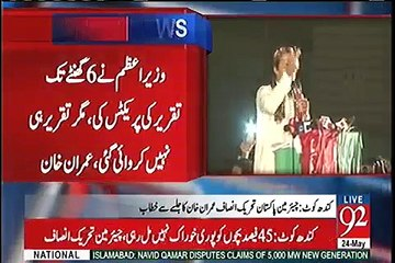 Saudi Arabia main hamare PM ko koi pooch hi nahi raha tha, bichara guma guma pir raha tha hamara PM:--Imran Khan