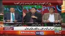 Khabar Kay Peechay Fawad Chaudhry Kay Saath - 24th May 2017