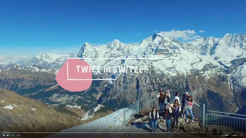 【中字】 TWICE TV5 _ 瑞士 _ 17-05-24 _ EP02