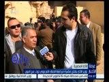#غرفة_الأخبار | وزير الأثار يفتتح مقبرة مرضعة الملك الفرعوني توت غنخ آمون