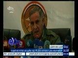 #غرفة_الأخبار | وزير الدفاع العراقي : فتح تحقيق في مقتل 10 جنود عراقين جراء غارة جوية أمريكية