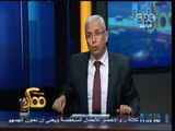 #ممكن   لقاء خاص مع  وزير والتعليم العالي - د.سيد عبدالخالق - الجزء الأول