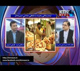 Issues-Mustafa Jarwar- 24th May 2017