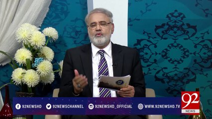 Quote of the day | Hazrat Ali Razi Allah Anho | Subh e Noor 25-05-2017 - 92NewsHDPlus