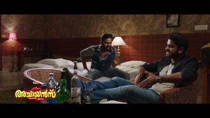 Achayans Deleted Scene 2 | Amala Paul, Aadhil, Sanju Shivaram | Kannan Thamarakulam