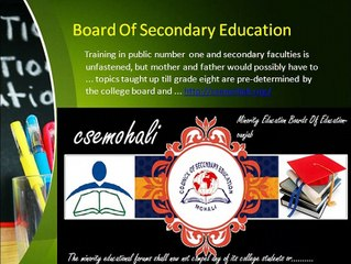 Calgary Board of Education Resource | Learn About, Share and