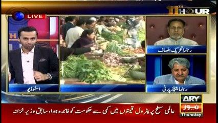 Economically govt's performance not satisfactory: Mehmood ul Rasheed