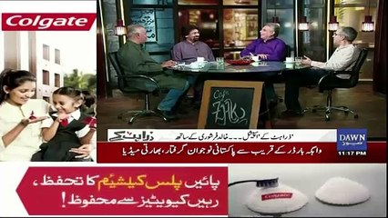 Zara Hut Kay - 25th May 2017