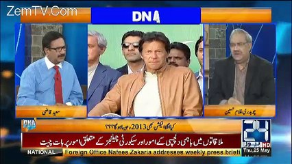 DNA – 25th May 2017
