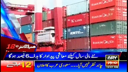 Headlines 0000 26th May 2017